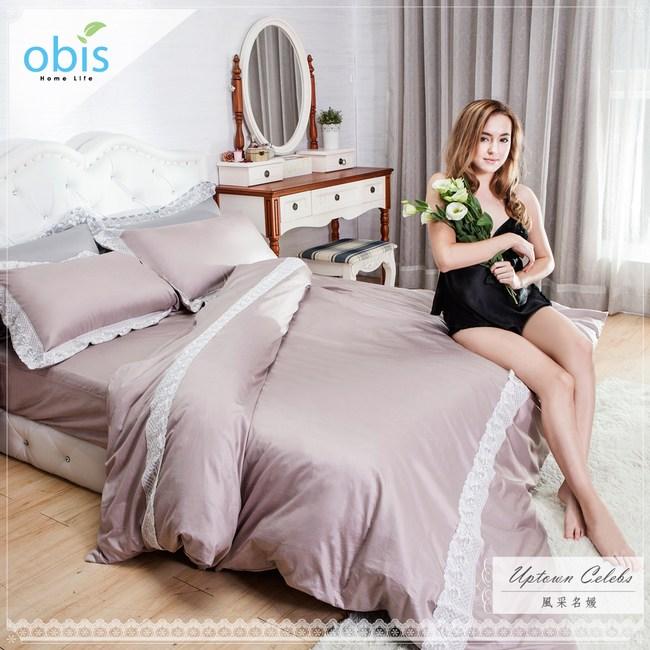 【obis】精梳棉蕾絲雙人5*6.2尺床包被套組-風采名媛
