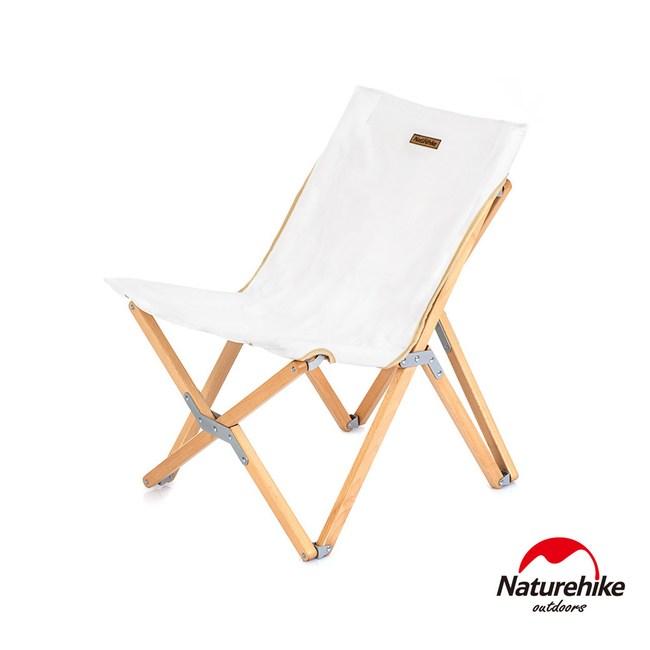 Naturehike 暮越戶外便攜質感實木折疊椅 釣魚椅 附收納袋