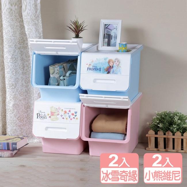 冰雪奇緣+小熊維尼直取式收納箱-4入組