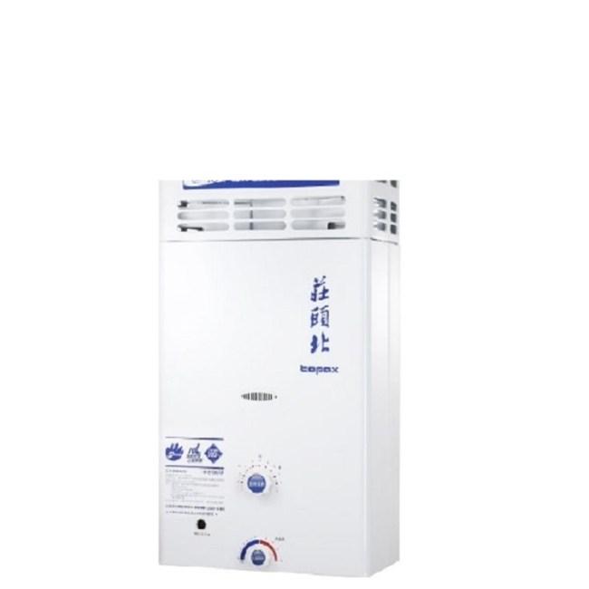 (無安裝)莊頭北10公升天然氣TH-5107RF_NG1-X