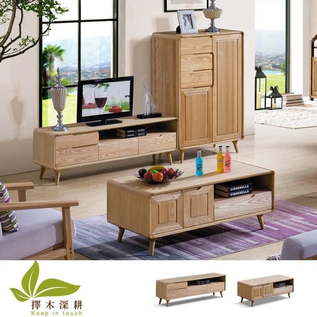 【擇木深耕】恩佐5尺電視櫃+4尺茶几桌實木色