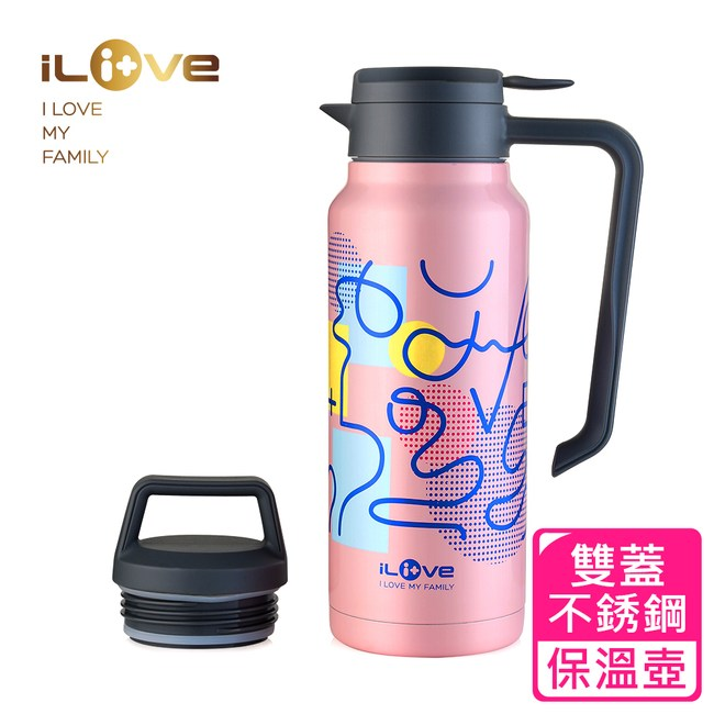 【iLove愛家】靈動#304不鏽鋼雙蓋保溫壺(1L)