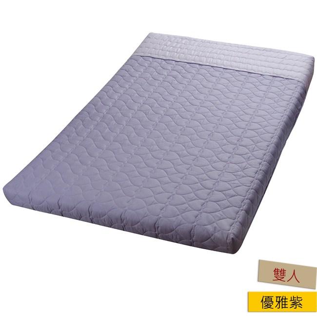 HOLA 好收納鋪棉記憶床墊 雙人 優雅紫