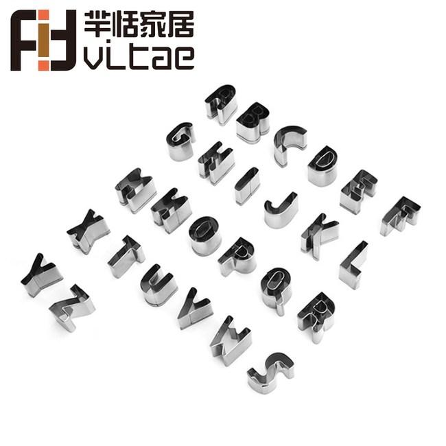 Fit Vitae羋恬家居 不鏽鋼英文字母烘焙餅乾壓模