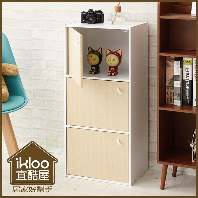 【ikloo】簡約木紋三門收納櫃/置物櫃(木紋門)木紋門