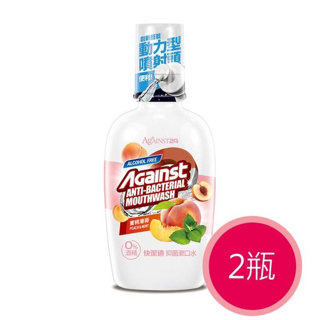 【快潔適】抑菌漱口水蜜桃薄荷-500mlX2瓶