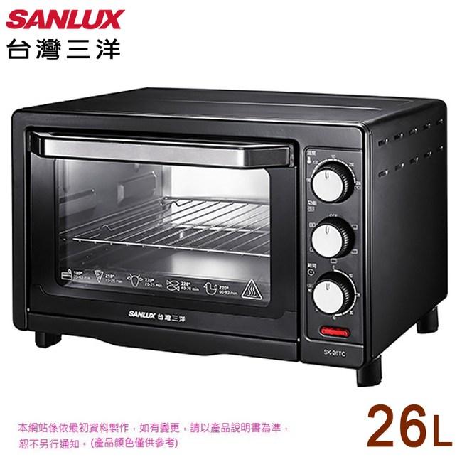 SANLUX台灣三洋26L雙層強化玻璃門電烤箱SK-26TC