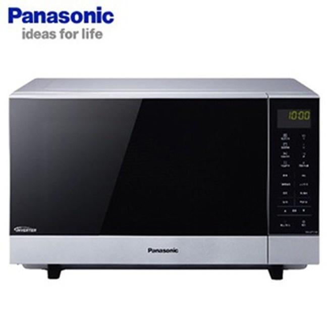 國際 Panasonic 27公升 燒烤變頻微波爐 NN-GF574 /光波燒烤