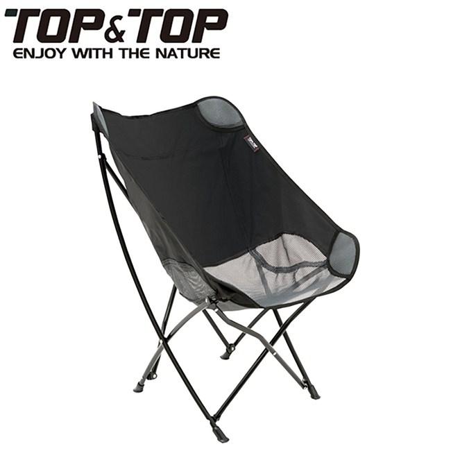 【韓國TOP&TOP】頂級多功能透氣蝴蝶椅/露營/折疊椅