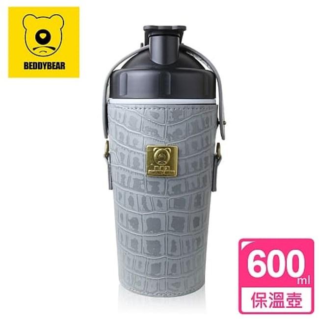 【韓國 BEDDY BEAR】開芯能量可背式手提保溫保冷水壺600ML灰色