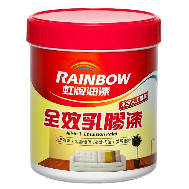 虹牌油漆 彩虹屋 全效乳膠漆 玫瑰白 1L