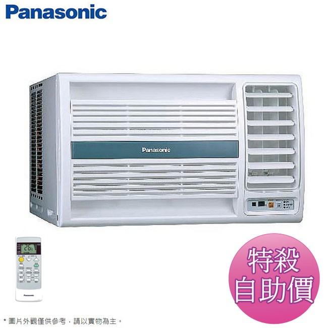 國際2-4坪110V右吹單冷定頻窗型冷氣 CW-N22S1~自助價