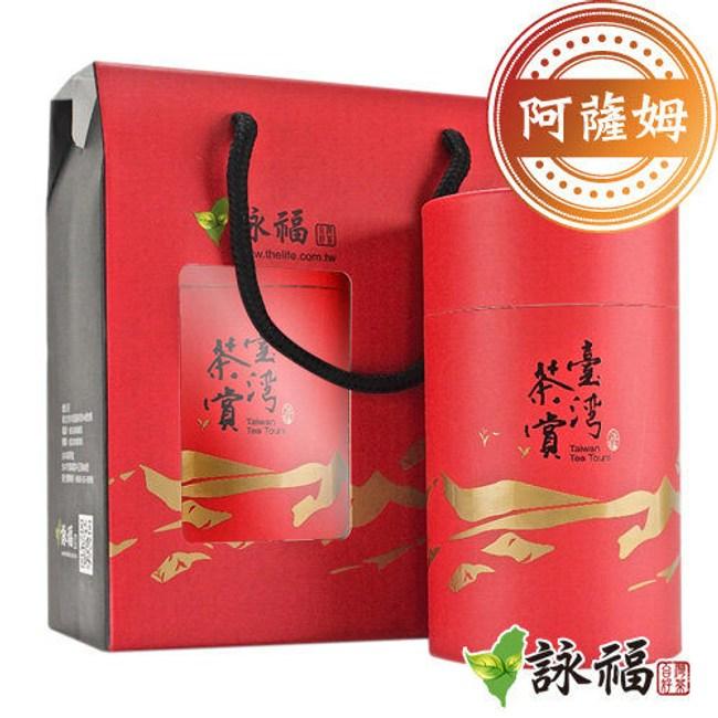 詠福 精選魚池日月潭紅茶(阿薩姆老欉-特級*50g+台灣老山茶紅茶*50g)
