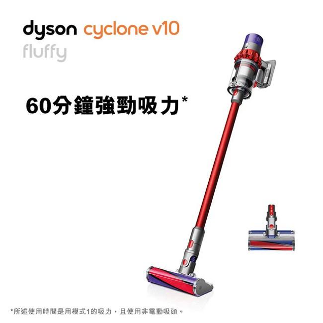 Dyson V10 fluffy SV12吸塵器紅