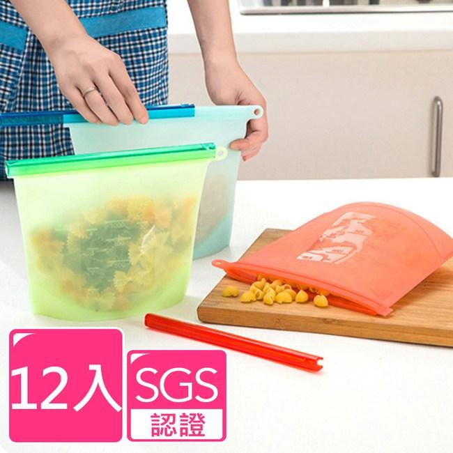 【日本KOMEKI】可微波食品級白金矽膠食物袋 1000ml-十二入組顏色隨機