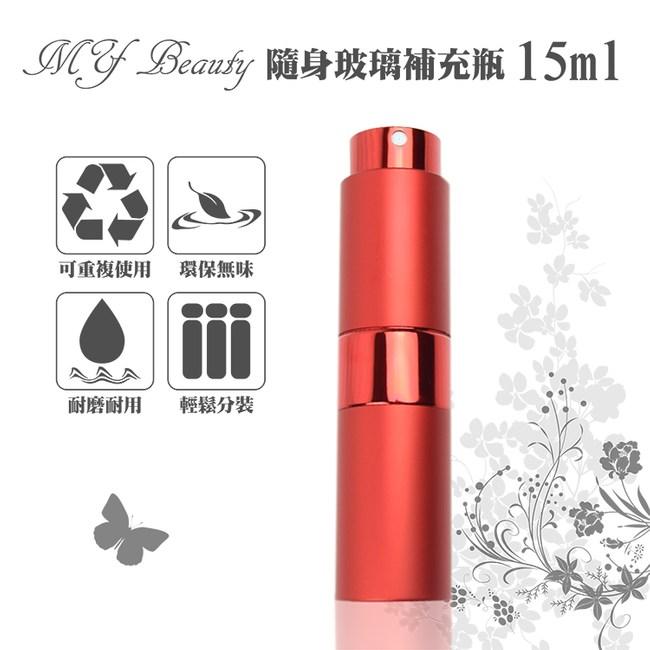 MYBeauty 香水‧液體分裝瓶 隨身噴霧填充瓶_旋轉款-15ml(紅)