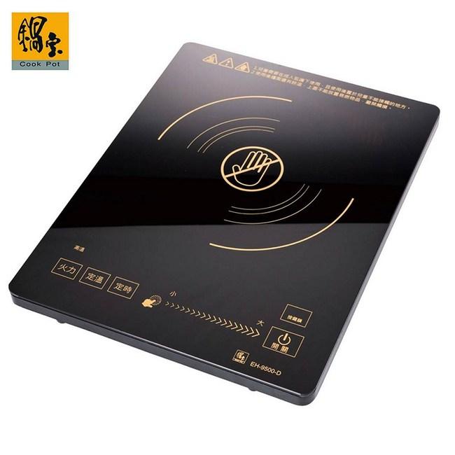 鍋寶 微電腦觸控式電陶爐 EH-9500-D