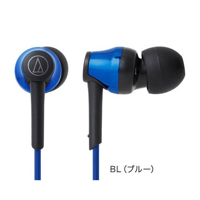鐵三角 ATH-CKR35BT 藍 藍芽頸掛式耳道式耳機 可夾式