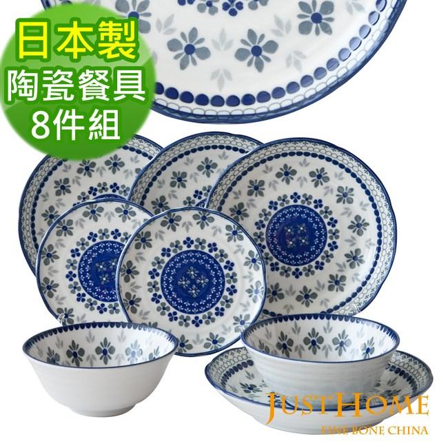 Just Home日本製波蘭旅行陶瓷8件碗盤餐具組