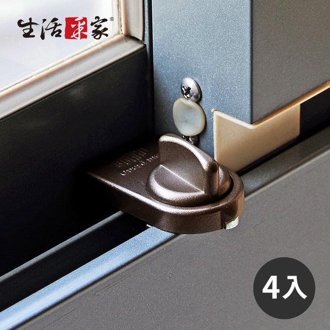【生活采家】日本GUARD兒童安全鋁窗鎖_簡便型(棕)-4入裝#99046