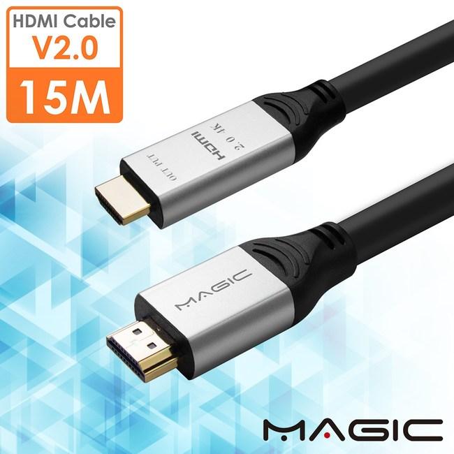 【MAGIC】HDMI2.0版3D 4K高畫質影音傳輸線-15M15M
