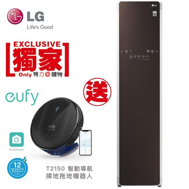 送掃地機 LG 樂金 WiFi Styler智慧電子衣櫥 E523FR