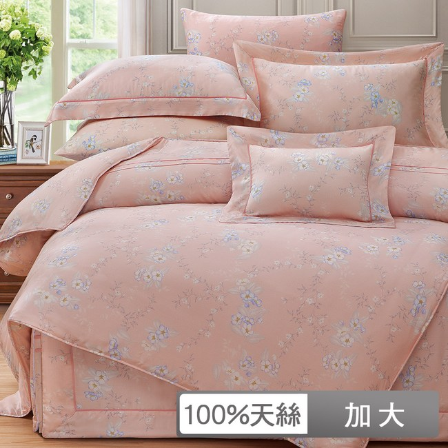 【貝兒居家寢飾生活館】裸睡系列60支天絲兩用被床包組(加大/伊芙琳)