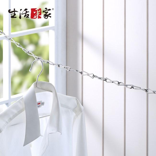 【生活采家】台灣製304不鏽鋼新式8字環4.5公尺曬衣鍊(#27247)