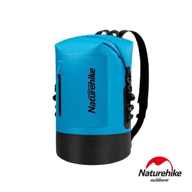 Naturehike C031一字拉鍊TPU乾濕分離防水後背包 防水袋藍色