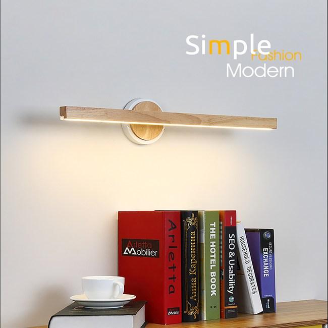 【光的魔法師】三色溫 原木鏡櫃燈 鏡前燈 化妝燈