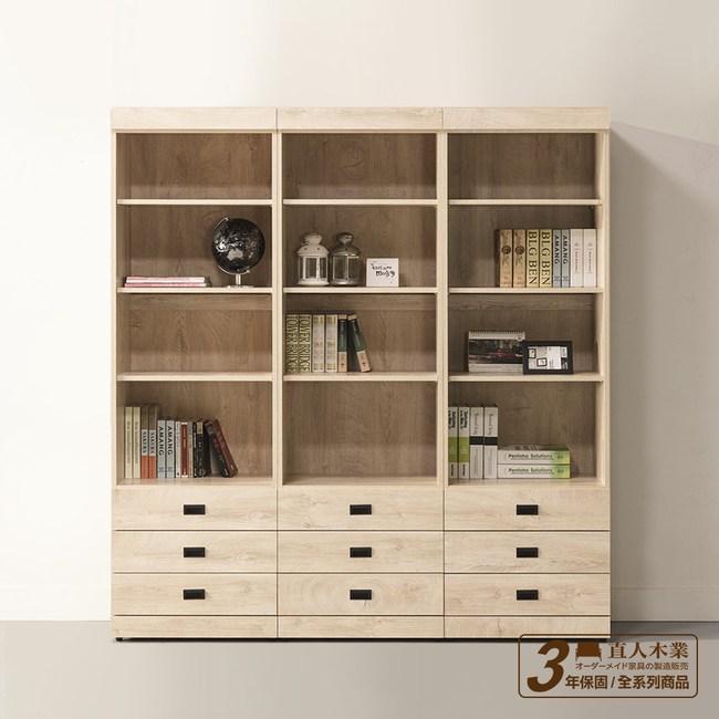 【直人木業】KELLY白橡木180CM三個三抽書櫃
