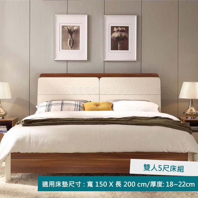 林氏木業現代簡約小戶型床頭儲物雙人5尺 150x200 床架CP1A-A