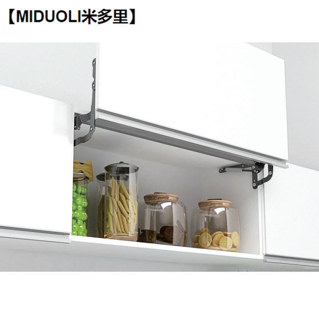 【MIDUOLI米多里】FD110D 垂直上掀門板器25