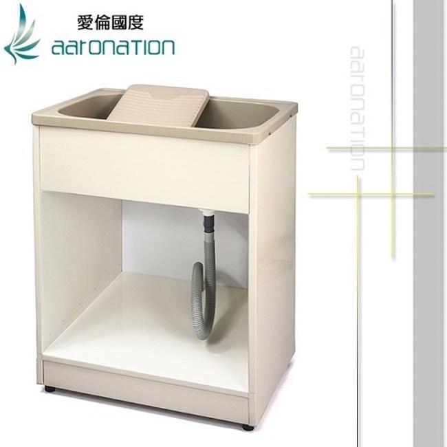 Aaronation 新型開放式塑鋼洗衣槽 GU-A2011-無門無門