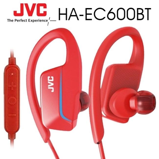 【送收納盒】JVC HA-EC600BT 紅 藍芽無線 防汗防濺水
