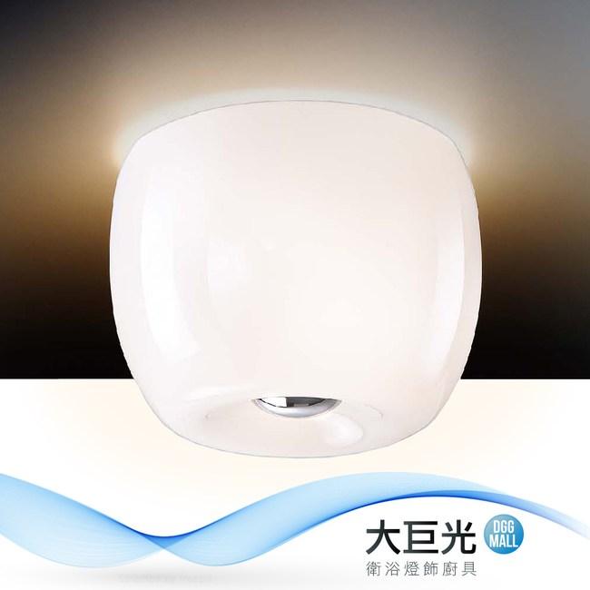 【大巨光】時尚風-E27 2燈吸頂燈-小(ME-3062)