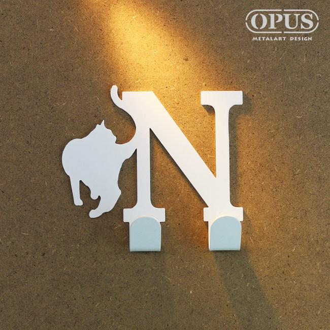 OPUS 歐式鐵藝壁飾掛勾/無痕掛鉤(當貓咪遇上字母N)白