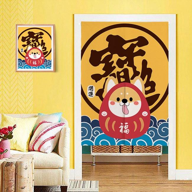 HONEY COMB招財柴犬 棉麻門簾 風水簾GT-3816