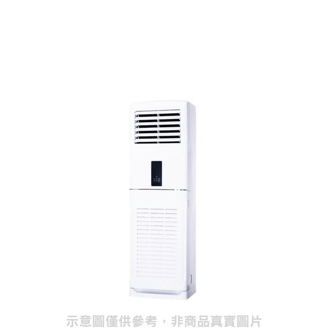 禾聯冷暖落地箱型冷氣23坪HIS-GK140H/HO-GK140H