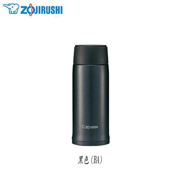 象印0.36L可分解杯蓋不鏽鋼保溫杯SM-NA36-BA黑色黑色