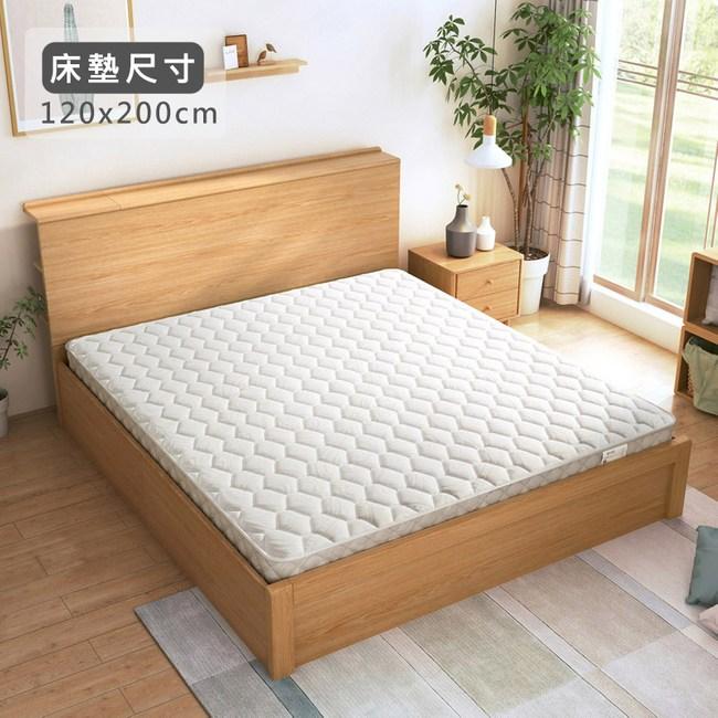 林氏木業護脊椰棕彈簧床墊4尺/120x 200cm CD019C