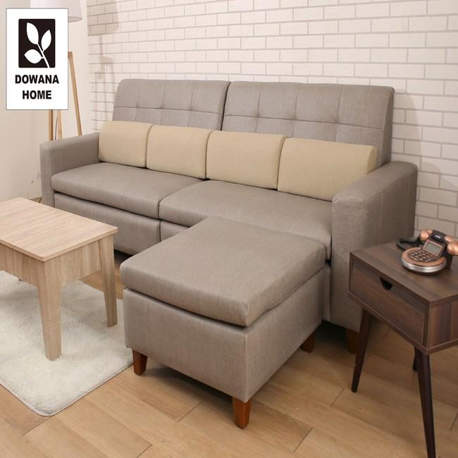 【多瓦娜】布加勒MIT貓抓皮L型沙發/三色灰