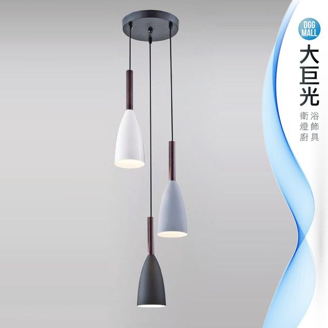 【大巨光】現代風吊燈_小(LW-09-4024)