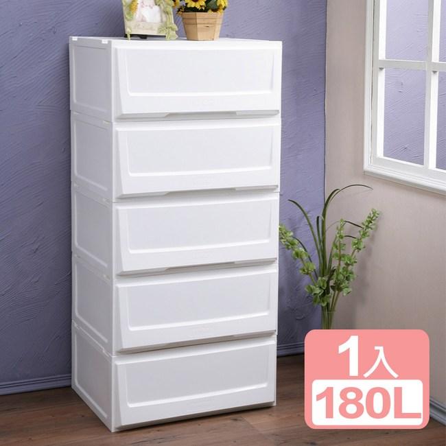 《真心良品》白色積木系統式5抽收納櫃180L-白色