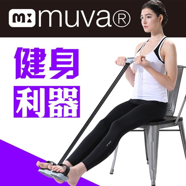 【muva】拉拉美體神器~3條可調整拉帶、塑身好幫手!