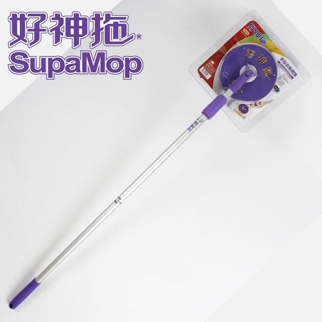 好神拖 SupaMop 手壓式拖把架(含有標準型布盤x1) 2節式款 KYR5001-1