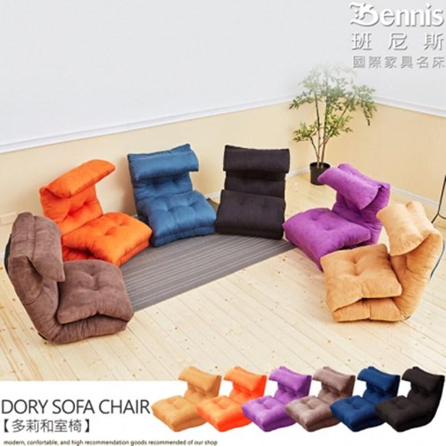 【班尼斯】多莉 和室椅-藍色