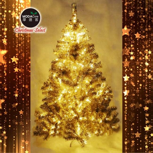 摩達客6尺豪華氣質霧金系聖誕樹不含飾品含100燈LED燈暖白光2串(附IC控制器)