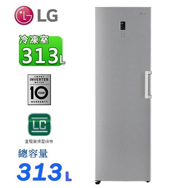 LG樂金313公升直驅變頻單門冷凍冰箱 GR-FL40SV~含拆箱定位