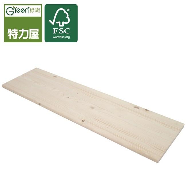特力屋綠緻松木層板120x25